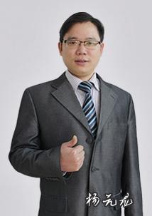 名师形象展示篇之杨元龙