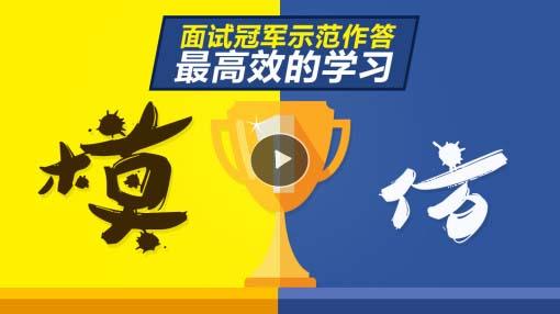2015年12月5日湖南省政法干警结构化面试真题