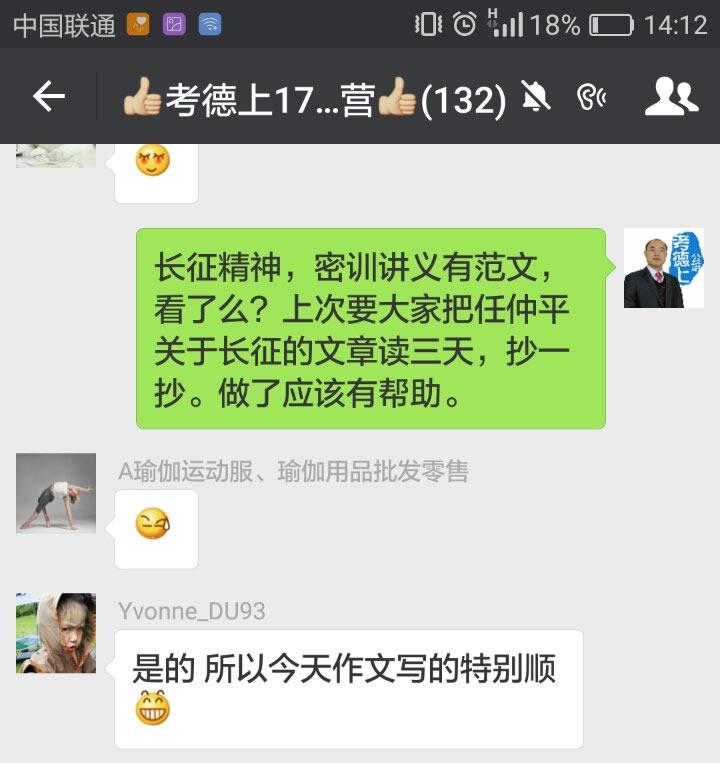 湖南农信社考试4